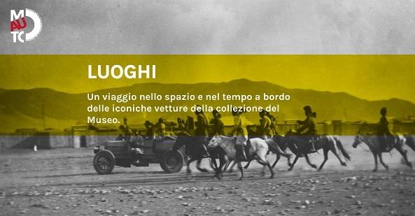 LUOGHI - A Brescia la prima edizione del Gran Premiod'Italia